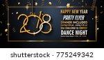 2018 happy new year background...