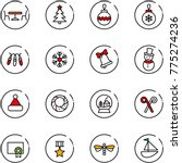 line vector icon set   cafe... | Shutterstock .eps vector #775274236