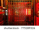 old fashioned elevator. | Shutterstock . vector #775289326