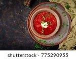 traditional ukrainian russian... | Shutterstock . vector #775290955