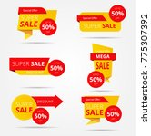 set of sale banner collection ... | Shutterstock .eps vector #775307392