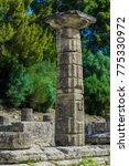 Small photo of ancient olympia greece