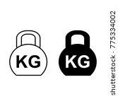 weight kilogram icon | Shutterstock .eps vector #775334002