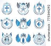 set of vector vintage emblems...   Shutterstock .eps vector #775344292