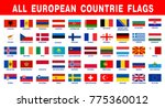 european flags set original | Shutterstock .eps vector #775360012