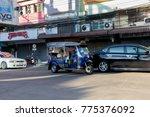chiang rai thailand   12  12 ... | Shutterstock . vector #775376092