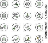 line vector icon set   coin... | Shutterstock .eps vector #775382002
