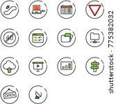 line vector icon set  ... | Shutterstock .eps vector #775382032