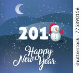 happy new year. vector text... | Shutterstock .eps vector #775390156