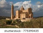 basilica of the blessed virgin... | Shutterstock . vector #775390435