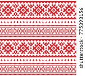 seamless folk art pattern ... | Shutterstock .eps vector #775393156