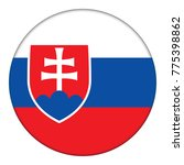 flag of slovakia  icon.... | Shutterstock .eps vector #775398862
