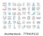 vector graphic set. icons in... | Shutterstock .eps vector #775419112