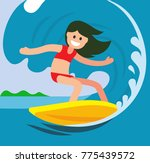 young surfer girl on the crest... | Shutterstock .eps vector #775439572