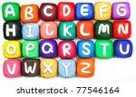 plasticine letter a-z - stock photo