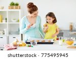 family  baking  cooking and... | Shutterstock . vector #775495945