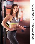 fitness  sport  training  gym... | Shutterstock . vector #775521976