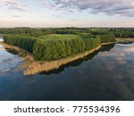 aerial view over beautiful lake ... | Shutterstock . vector #775534396