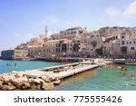 tel aviv  israel   april  2017  ... | Shutterstock . vector #775555426