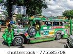 cebu city  ceby island ... | Shutterstock . vector #775585708