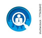 vector illustrator  human... | Shutterstock .eps vector #775636642