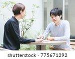 foreign men and women ...   Shutterstock . vector #775671292
