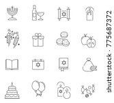 outline icon collection  ... | Shutterstock .eps vector #775687372