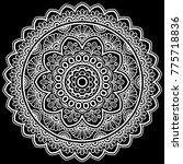 mandala pattern white | Shutterstock .eps vector #775718836