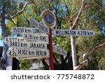 australia  alice springs ... | Shutterstock . vector #775748872