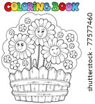 coloring book with daisies  ... | Shutterstock .eps vector #77577460