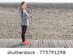 woman skipping with jumping... | Shutterstock . vector #775791298