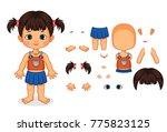 assemble the girl illustration | Shutterstock .eps vector #775823125