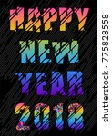 happy new year 2018 background. ... | Shutterstock .eps vector #775828558