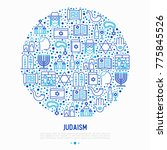 judaism concept in circle with... | Shutterstock .eps vector #775845526