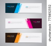 banner background.modern... | Shutterstock .eps vector #775852552
