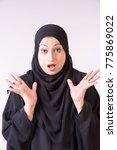 beautiful arab woman in hijab...   Shutterstock . vector #775869022