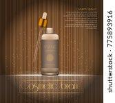3d realistic cosmetic bottle... | Shutterstock .eps vector #775893916