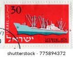 israel  circa 1958  one old... | Shutterstock . vector #775894372