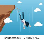 Salary Man 1 Falling Down....
