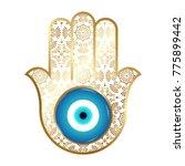 ornate hamsa  gold amulet... | Shutterstock .eps vector #775899442