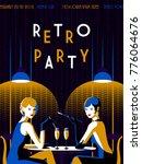 retro party invitation card.... | Shutterstock .eps vector #776064676