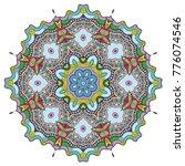 mandala flower decoration  hand ... | Shutterstock .eps vector #776074546