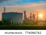 Small photo of oil refinery station and storage tank works distillery supply power and energy to the city source with nature growing green around environment circumstance