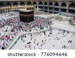 mecca  saudi arabia   18th nov... | Shutterstock . vector #776094646