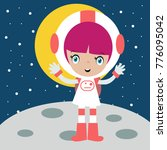 cute little astronaut kid in... | Shutterstock .eps vector #776095042