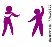 vector art of a group of purple ... | Shutterstock .eps vector #776101522