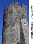 13th century castle tower keep | Shutterstock . vector #77611999