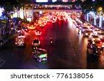 abstract blur city night... | Shutterstock . vector #776138056