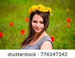 beautiful fairy young girl in a ... | Shutterstock . vector #776147242