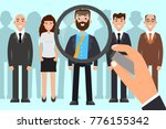 employer of choice. business... | Shutterstock .eps vector #776155342
